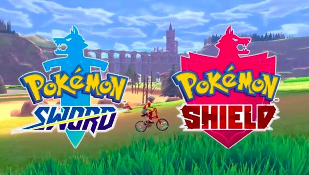 pokemon sword shield bp