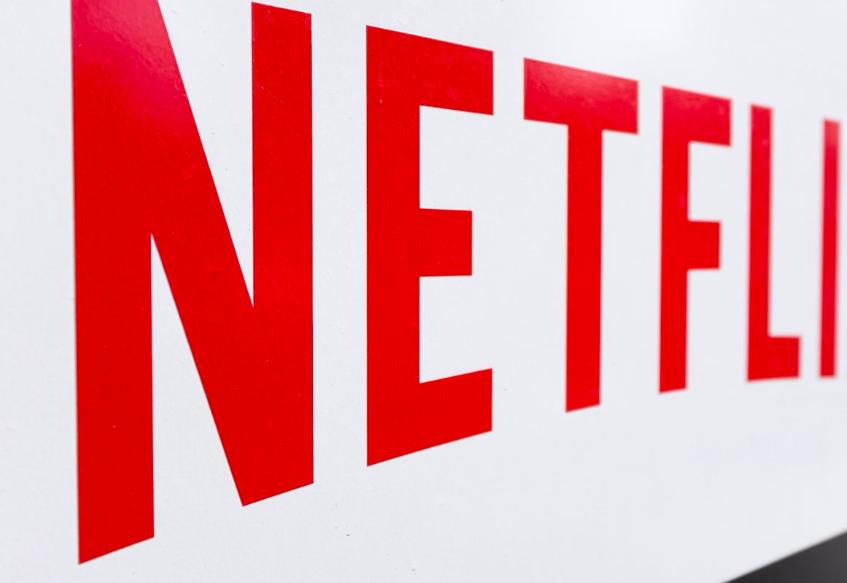 Netflix Hidden Codes